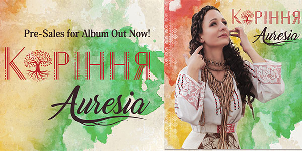 image for article Auresia New Album- Korinnya Available for Pre-Sale & Live Concert This Friday!!